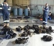 Gear Inspection Training